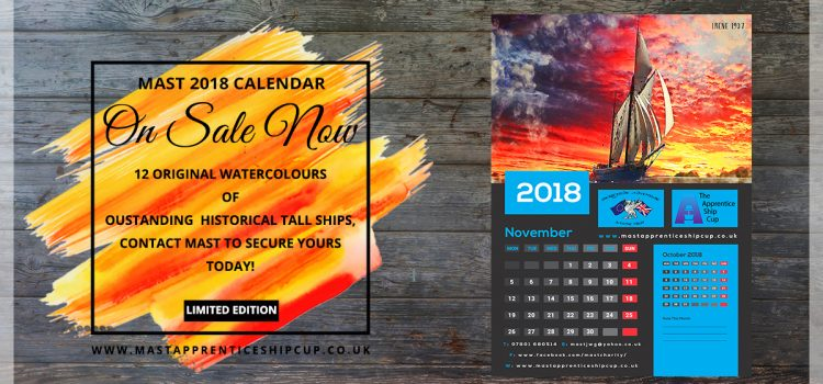 MAST 2018 Calendar Now Available!